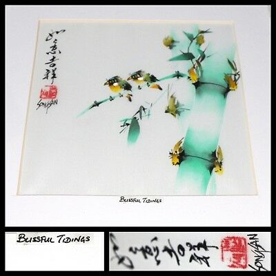 "Japanese Watercolor Silk Painting Picture ""Blissful Tidings"" Birds Bamboo Signed"