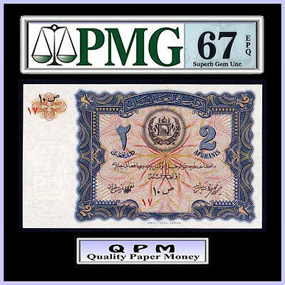 QPM - Afghanistan  P#15 1936 2 afghanis Pmg UNC 67 FINEST & ONLY ONE