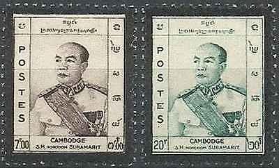 Timbres Personnages Cambodge 87/8 * lot 16692