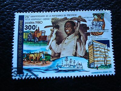 COTE D IVOIRE - timbre yvert/tellier n° 564 obl (A27) stamp (A)