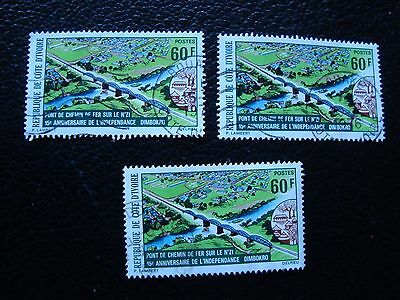 COTE D IVOIRE - timbre yvert/tellier n° 394 x3 obl (A27) stamp (A)