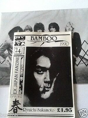 "japan bamboo 24 1990 uk fanzine + 10"" x 8"" photograph + postcards david sylvian"