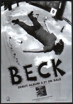 1994 Beck debut JAPAN album promo print ad / mini poster advert RARE b4r