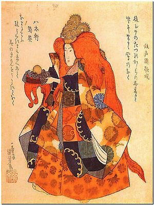 Daughter of the Dragon King by Kunisada, Japanese Canvas Print Poster 16X12""