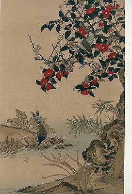 "Japanese woodblock print 1920s ""Crimson Camellias"" by Wang Je shui"
