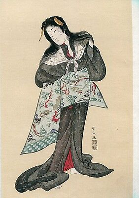 "Japanese woodblock print Ukiyoe 1920s ""Washed Hair"" by Utagawa Kunihisa 1"