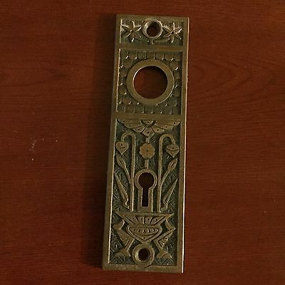 Antique Victorian Eastlake  Very Ornate Bronze Backplate. #A • CAD $25.20