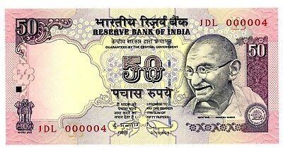 India … P-104a … 50 Rupees … 2012- Cute One Digit Serial-  … *UNC*