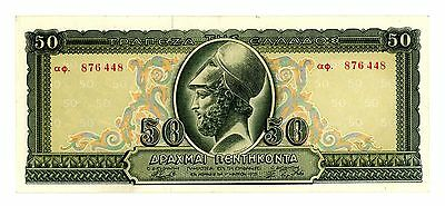 Greece … P-191 … 50 Drachmai … 1955 … *XF*
