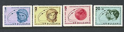 Bulgaria 1963 SG 1386-9 Team Manned Space Flight  MNH
