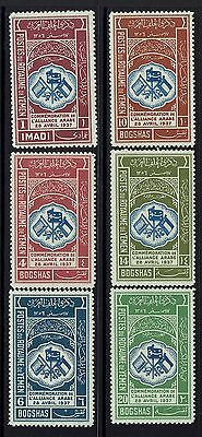 Yemen SC# 24 - 29 - Mint Light Hinged - 090415