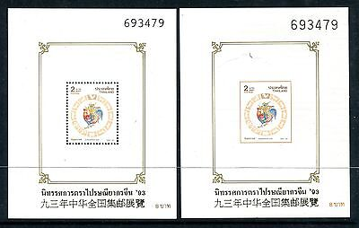 Thailand 1993 Chinpex opt Year of the Rooster Matching pair of Perf & Imperf MS