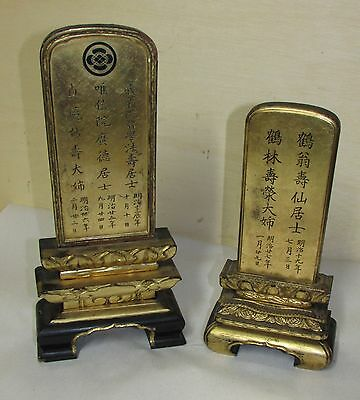 Antique Japanese Lacquer  Religious Altar Stands