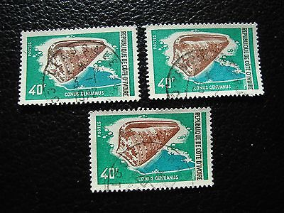 COTE D IVOIRE - timbre yvert/tellier n° 316 x3 obl (A28) stamp (A)
