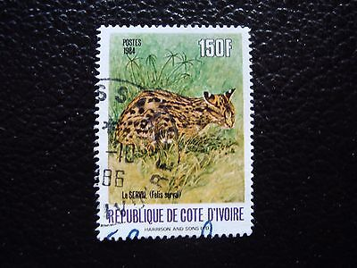 COTE D IVOIRE - timbre yvert/tellier n° 701B obl (A28) stamp (T)