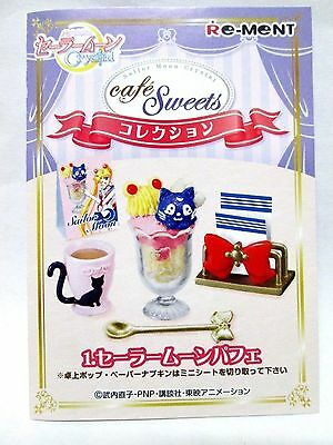 Re-Ment Sailor Moon Cafe Sweets Collection : #1