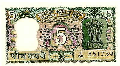 India ... P-66b ... 5 Rupees ... ND(1969-70) ... *UNC*
