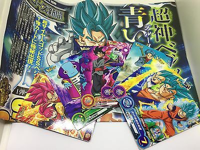 New Super Dragon Ball Heroes, V-Jump Starter Set 7 Cards Japanese with Newspaper