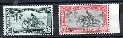 Egypt 1926 Special Delivery mint stamps SC#E1 and E7 WS2375