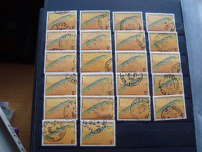 COTE D IVOIRE - timbre yvert/tellier n° 763 x22 obl stamp