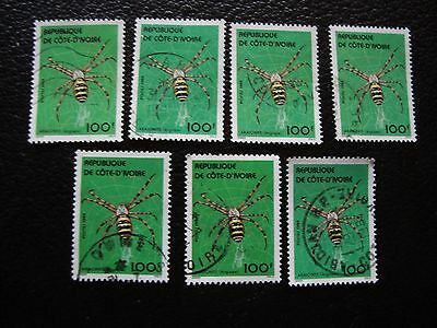 COTE D IVOIRE - timbre yvert/tellier n° 681 x7 obl (A28) stamp