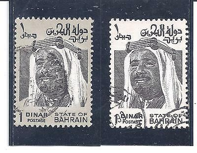 BAHRAIN....#238 x 2  (Diff Printings, I believe)...1976/80...Used...SCV $16