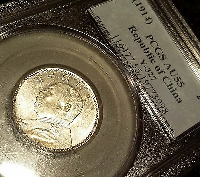 1914 Fatman 20c Silver not a Dollar a Twenty Cent China PCGS AU 55 Looks Unc 20