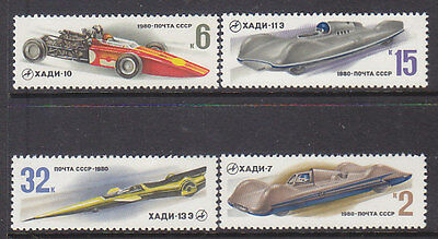 Russia Ussr, Racing Cars, Mnh Stamps Lot - 15