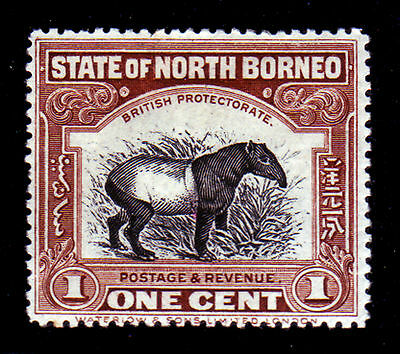 NORTH BORNEO. SG 158a, 1c CHOCOLATE BROWN. PERF 14.5-15. MOUNTED MINT.