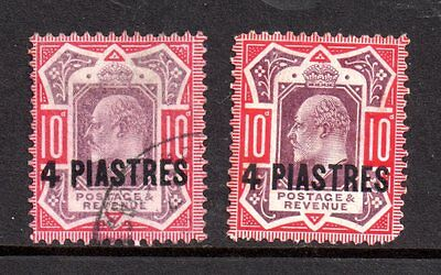 British Levant 1911 4pi KEVII mint MH and used SG10 WS2388