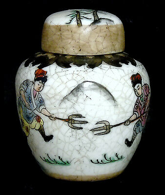 Miniature Chinese Porcelain Ginger Jar with Fighting Warriors