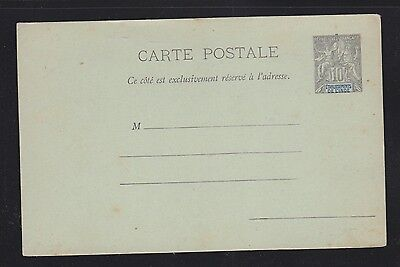 FRENCH OFFICES IN INDIA 1800' 2x 10c SAGE POSTAL STATIONERY CARD & REPLY CARD