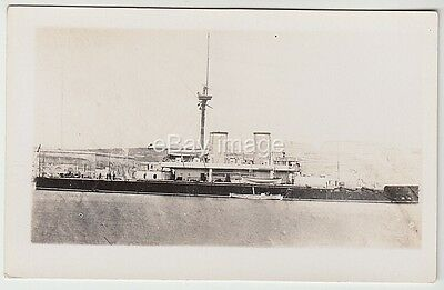 HMS Dreadnought (1875) ironclad turret ship (Nautical Photo Agency) RP postcard