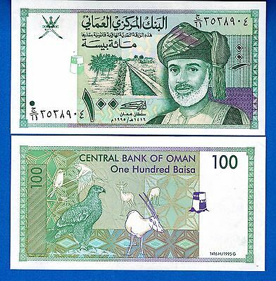 Oman P-31 100 Baisa Year 1995 Sultan Uncirculated FREE SHIPPING