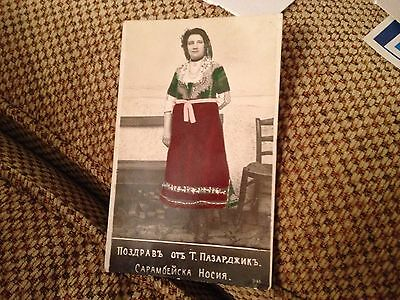 Old Postcard Of Russian Or Polish Lady