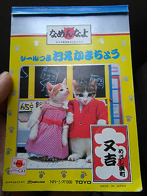 Vintage Rare Perlorian Cat Satoru Suda Notepad Writing Book
