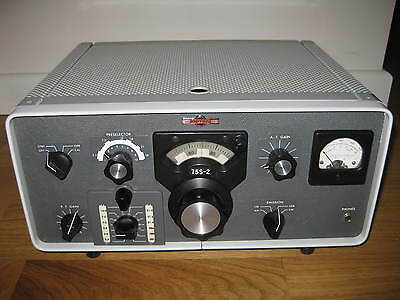 COLLINS 75S-2 75S2   *** Excellent conditions with CW filter ***