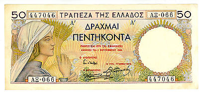 Greece ... P-104a ... 50 Drachmai ... 1935 ... *XF+*
