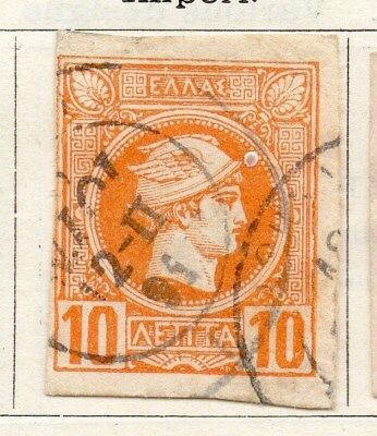 Greece 1886-99 Early Issue Fine Used 10l. 109484