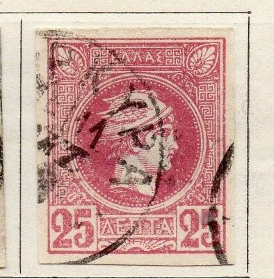 Greece 1886-99 Early Issue Fine Used 25l. 109487