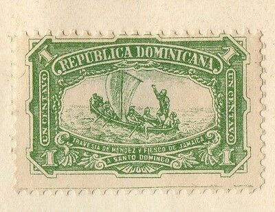 Dominican Republic 1887-88 Early Issue Fine Mint Hinged 1c. 109834