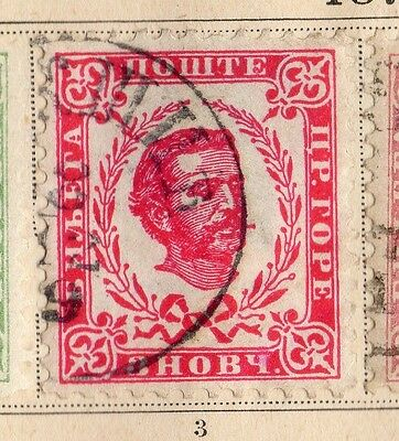 Montenegro 1874 Early Issue Fine Used 5h. 109868