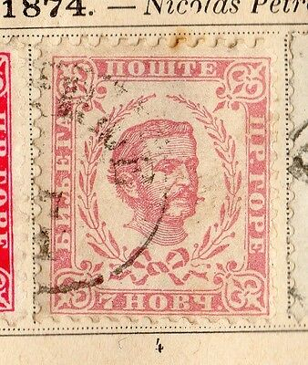 Montenegro 1874 Early Issue Fine Used 7h. 109869