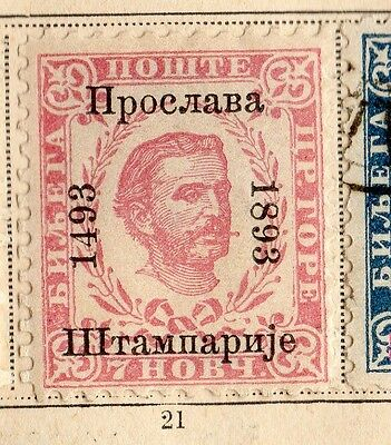 Montenegro 1893 Early Issue Fine Used 7h. Optd 109876