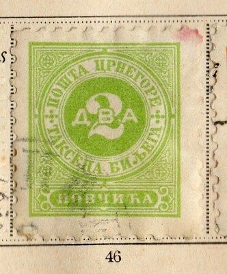 Montenegro 1894 Early Issue Fine Used 2n. 109885