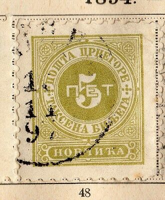 Montenegro 1894 Early Issue Fine Used 5n. 109887