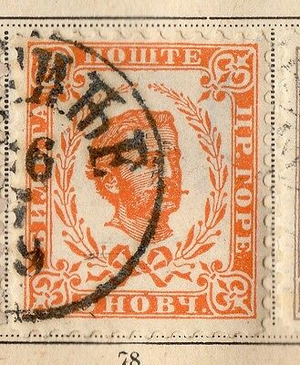 Montenegro 1898 Early Issue Fine Used 5h. 109899