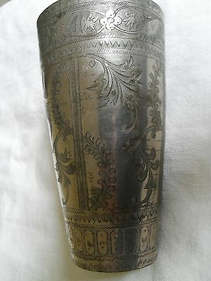 Antique Signed Persian Hand Carved Vase / Cup. Middle East Engraved Islamic Art