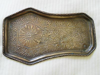 Gorgeous Antique Persian Brass Tray.middle Eastern Hand Made Qalamzani  Art