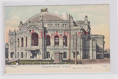Kiev Opera House Theater Col Ppc Unposted Dated 1904